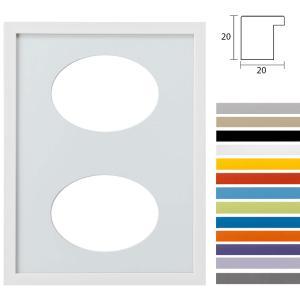 Galleriramme Top Cube 30x40 cm til 2 fotos med oval udskæring