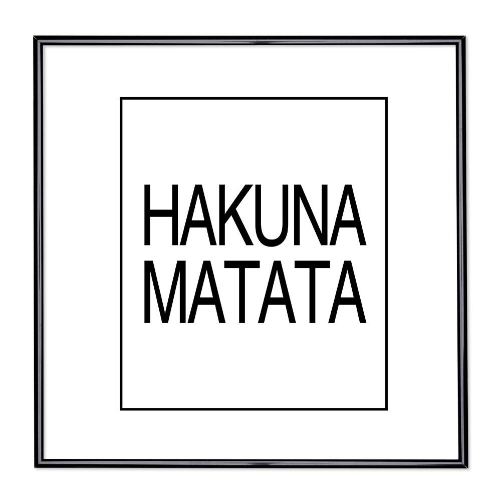 Billedramme med ordsprog - Hakuna Matata